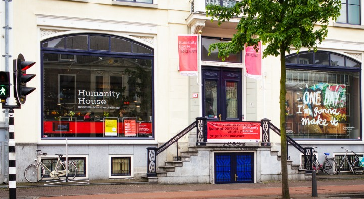 Humanity House