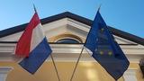 Vlag Nederland en EU