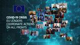 EU Leaders' video conference on COVID-19